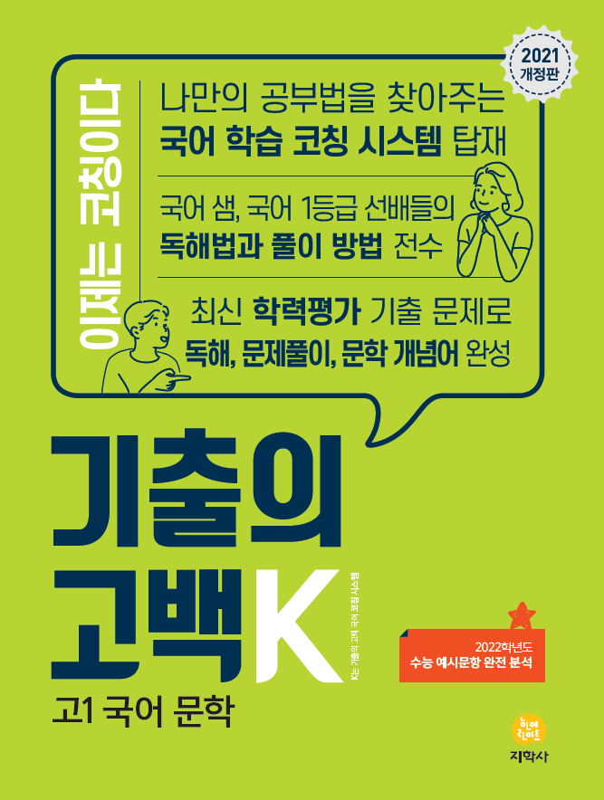 관련참고서표지