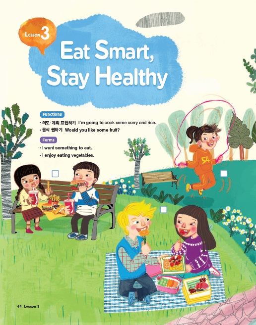 3.Eat Smart, Stay Healthy 제목 이미지