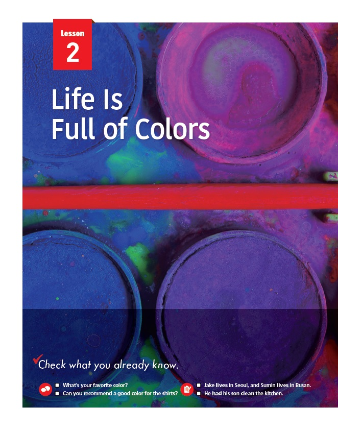 2.Life Is Full of Colors  제목 이미지