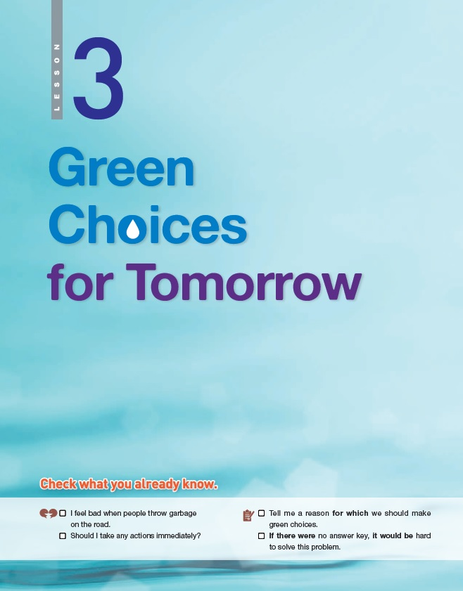 3.Green Choices for Tomorrow 제목 이미지
