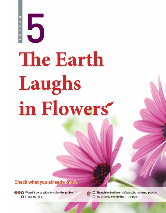 5.The Earth Laughs in Flowers 제목 이미지